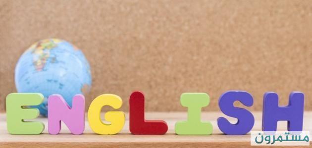 لحفظ الكلمات الانجليزية