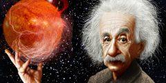 هي النظرية النسبية لأينشتاين