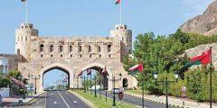 فتح باب التسجيل للمنافسة على منحتين للماجستير في سلطنة عمان  2021/2022