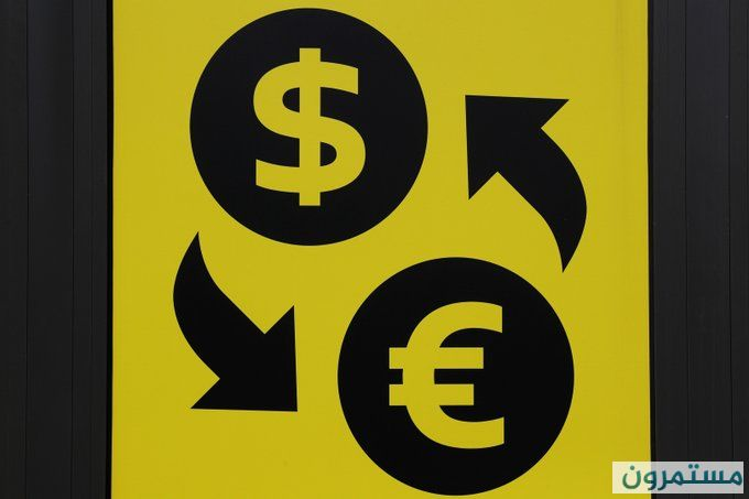 لماذا يتعين عليك شراء اليورو بدلا من الدولار في 2021؟