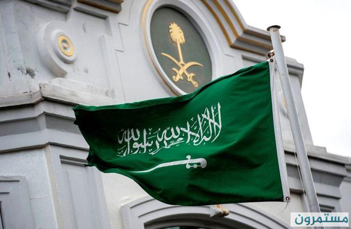 (شاهد) جدل حول مقترح لإزالة السيف من العلم السعودي