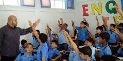 تعلم غزة | الإعلان عن موعد تسجيل الطلبة في الصف الأول الأساسي للعام الدراسي 2021/2022م.