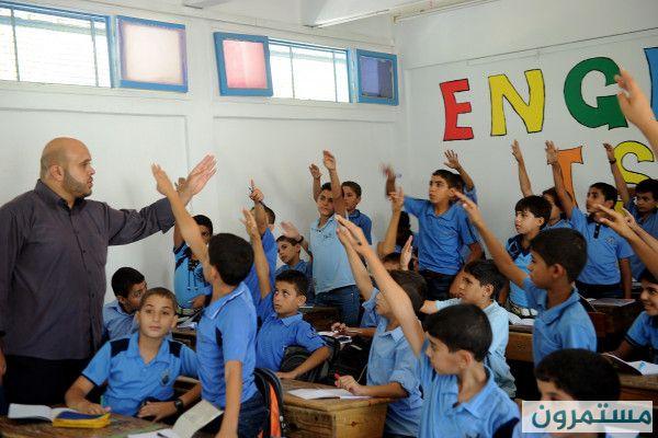 (أونروا) تُصدر تعميماً بشأن انتهاء الفصل الدراسي الأول وبدء الثاني بمدارسها بالقطاع