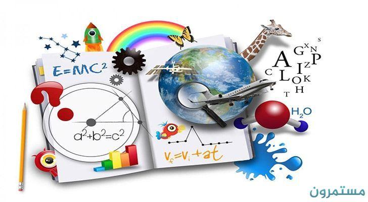 الطرق والأساليب العلوم