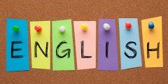 Lexical relations العلاقات المعجمية