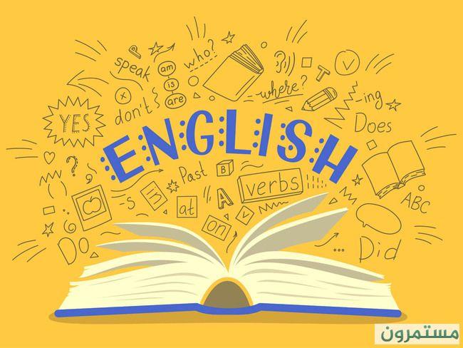 أفضل موقع للتدريبات لاختبار توظيف الحكومة لتخصص لغة انجليزية