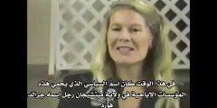 """التحكم بالعقل """"كاثي أوبراين"""" أحد الناجين من هذا المشروع شاهد سرها للفضائح العالمية"""