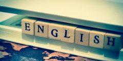 المكتبة الشامل لتخصص لغة انجليزية لاختبار الحكومة