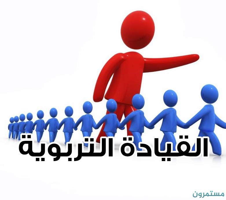 ludoformaciones liderazgo 2 1024x768 1