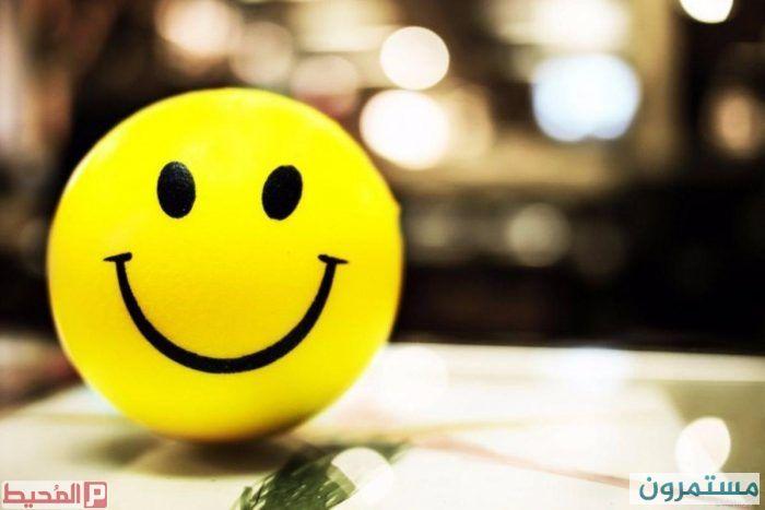 مدرسية عن الابتسامة 700x467 1