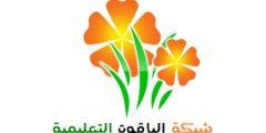 موقع خاص لاختبارات السعودية للتربية والتخصص