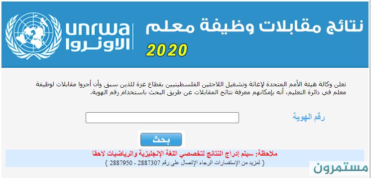 2021 02 11 174802