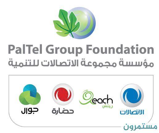 إطلاق برنامج Code for Palestine بهدف تعليم مهارات البرمجة والريادة لطلاب مدارس الصف التاسع