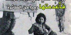 زوليخة عدي التي حيرت فرنسا فأعدمتها رميا من الطائرة