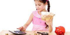 دور الأسرة في تعليم الأطفال قيمة المال