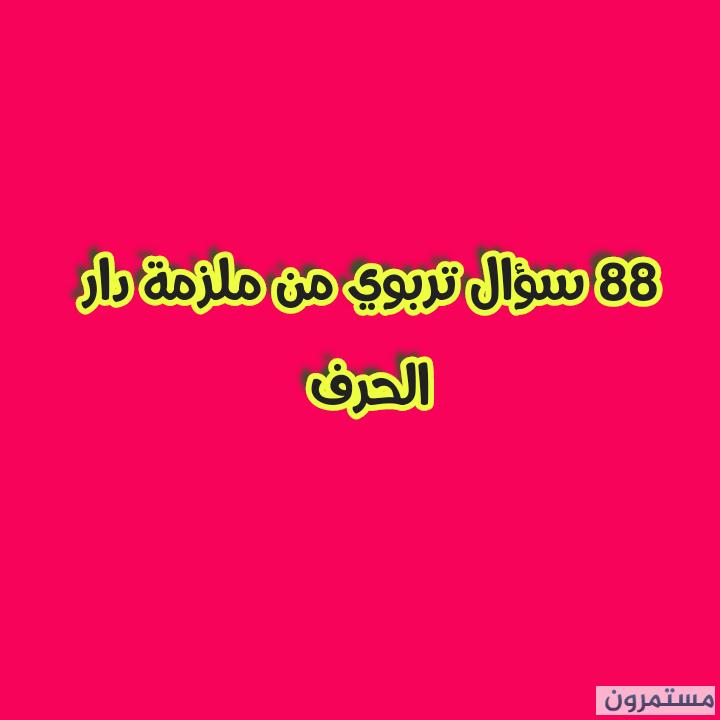 IMG 20210312 112604