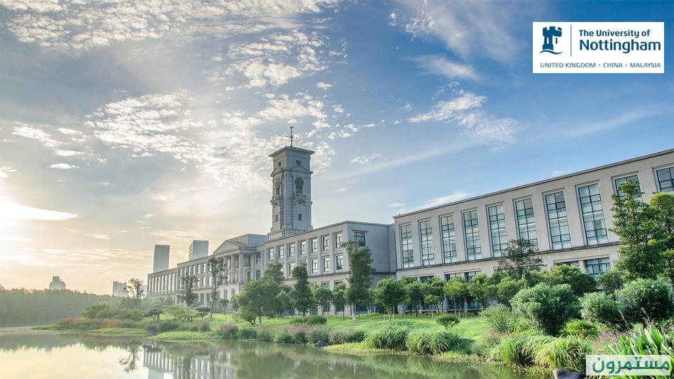 University of Nottingham Ningbo China UNNC