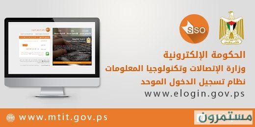 وزارة العمل توجه دعوة للخريجين والعمال والمهنيين للدخول للرابط الجديد للتسجيل وتحديث البيانات للحصول على فرص عمل