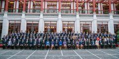 منحة SCHWARZMAN Scholars الشهيرة الممولة بالكامل في الصين2021