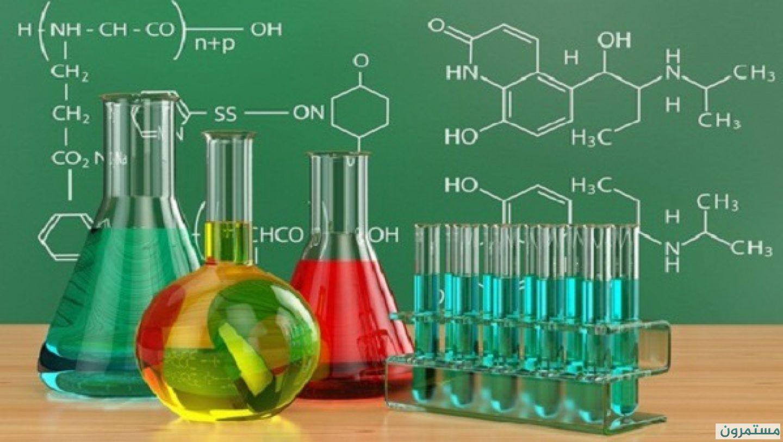 تجميع مقابلات كيمياء سابقة حكومة