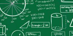 رابط  يحتوي جميع مقابلات الحكومة فى تخصص الرياضيات