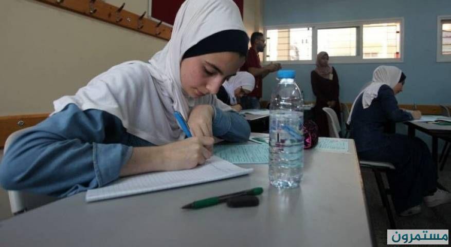 التربية : بدءا من الغد أكثر من 84 ألف طالب وطالبة يتقدمون لامتحان التوجيهي في فلسطين