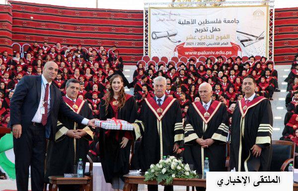 جامعة فلسطين الأهلية تحتفل بتخريج الفوج 11 من طلبتها