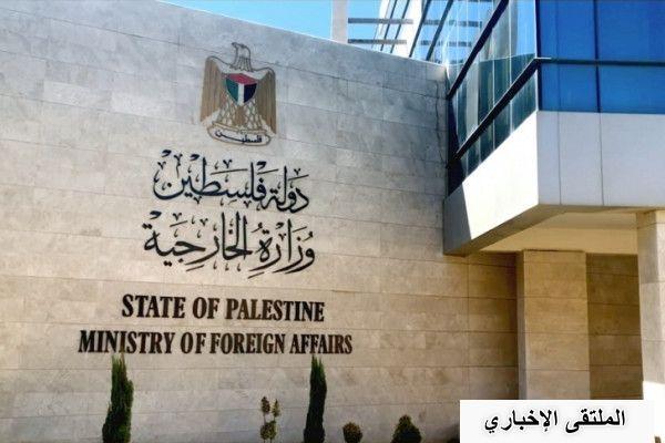 الخارجية: جلسات مجلس الأمن لا تشكل رادعًا أمام استمرار الاحتلال إعدام الفلسطينيين