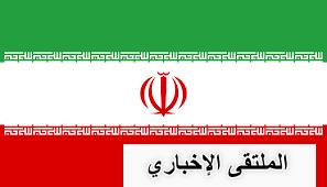 """فيسبوك يتراجع و يسمح للإيرانيين باستخدام عبارة """"الموت لخامنئي"""""""