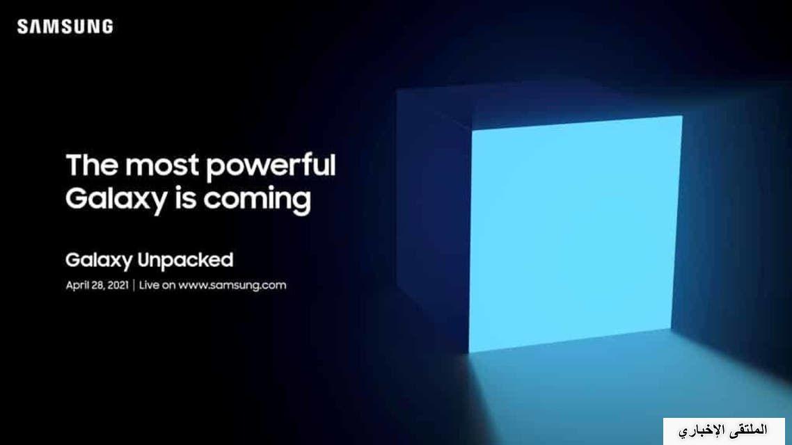 سامسونغ تشوق لأقوى جهاز Galaxy قادم في هذا التاريخ