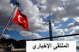 منح دراسية في تركيا للعام 2021/2022