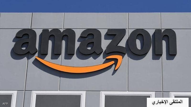 """دعوى قضائية أميركية ضد شركة أمازون لبيعها """"منتجات خطرة"""""""