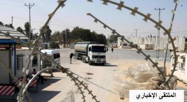 شاهد: الاقتصاد بغزة تطالب بفتح المعابر بشكل اعتيادي دون شروط