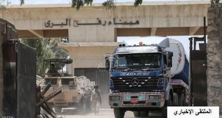 """معروف: وفد حكومي متنوع من غزة سيزور القاهرة لمناقشة """"التبادل التجاري"""""""