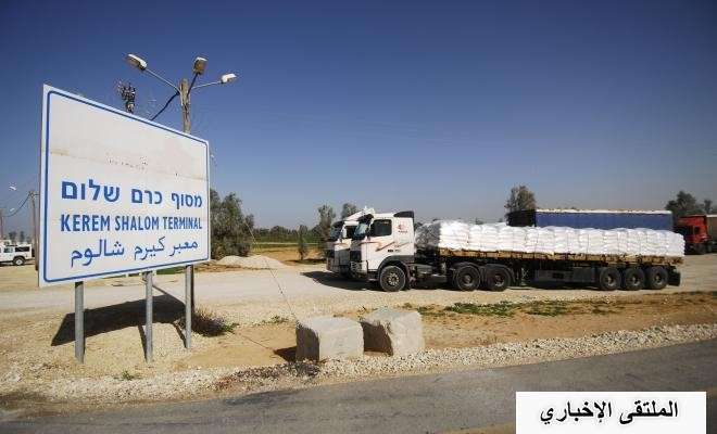 إسرائيل تقرر اليوم إعادة فتح المعابر مع غزة لإدخال البضائع والوقود
