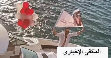 شاهد: حب للأبد.. ماجد المصرى يحتفل بعيد ميلاد زوجته رانيا وسط مياه البحر.. صور