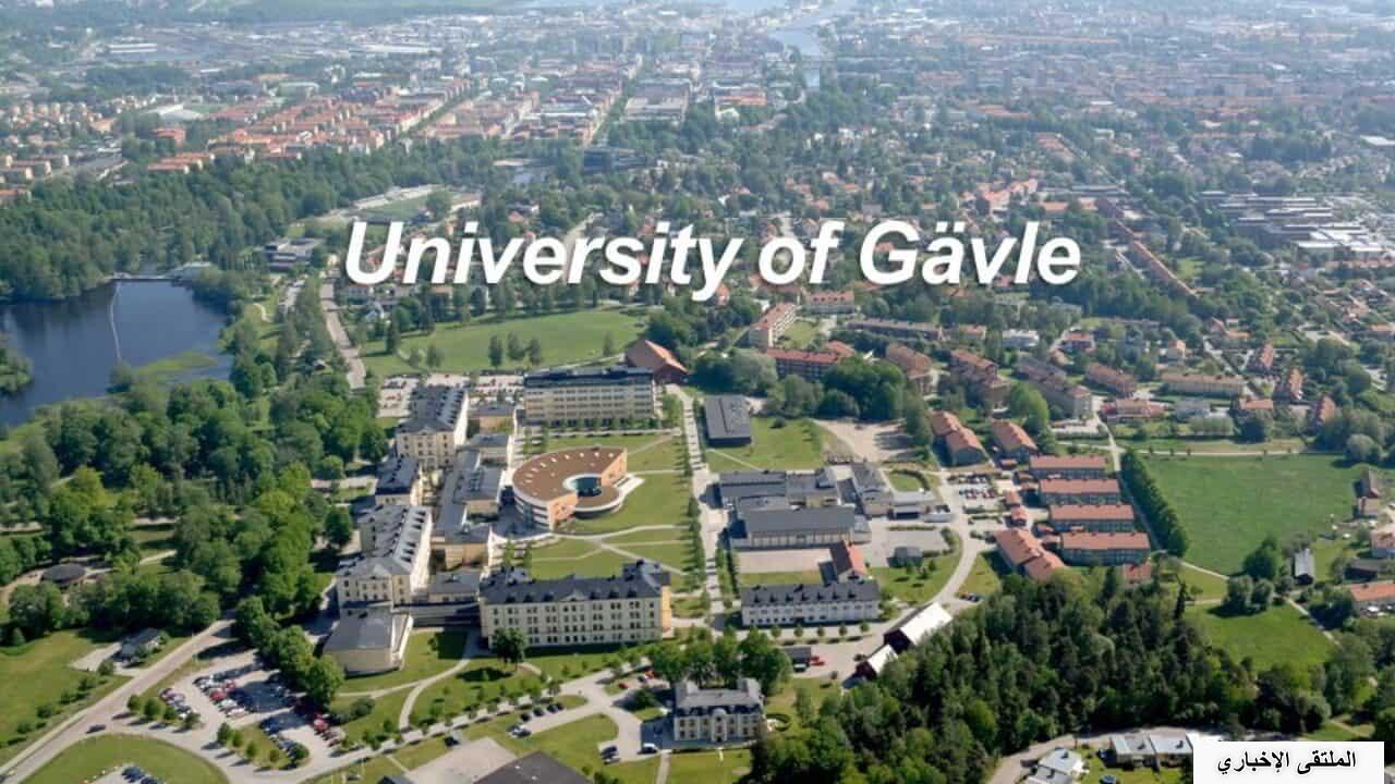 بين يديكم الان : منحة جامعة جافل الدولية لدراسة البكالوريوس والماجستير في السويد 2021