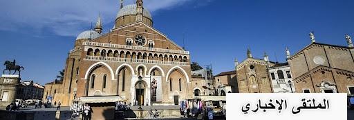 بين يديكم الان : منح جامعة بادوفا لدراسة البكالوريوس والماجستير والدكتوراه في إيطاليا 2021