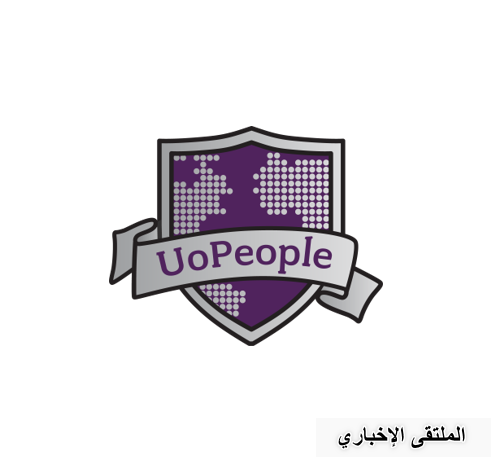 شاهد: منحة U. of the People للبكالوريوس والدراسات العليا عبر الإنترنت