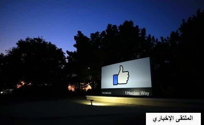 فيسبوك تعتذر بعد أن وصفت رجال سود بأنهم قرود