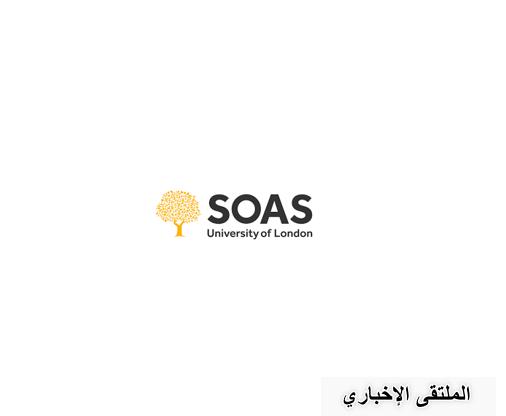 شاهد: دكتوراه منحة دراسية للمواطنين الأفارقة في SOAS ، جامعة لندن