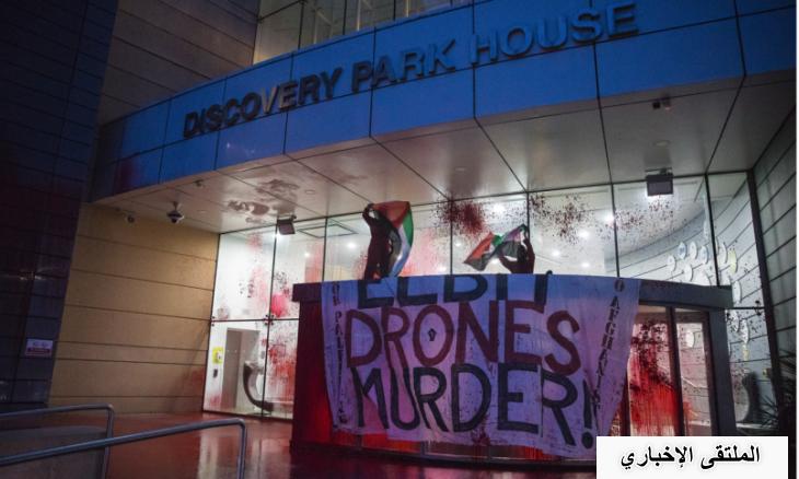 """نشطاء يغلقون مصنعاً لتسليح """"إسرائيل"""" في مقاطعة كينت البريطانية (صور وفيديو)"""