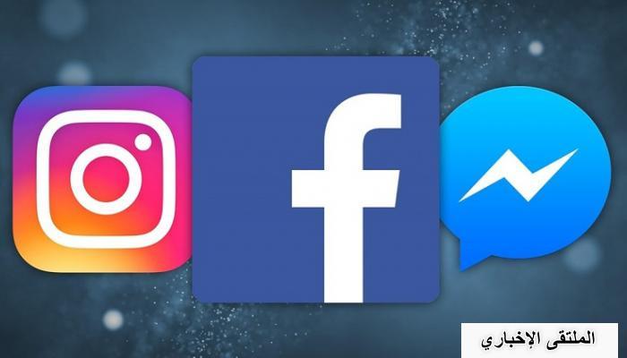 قيل عن مسئول أمريكي: فرضية هجوم سيبراني وراء أعطال تطبيقات فيسبوك ومواقع أخرى محتملة جدًا