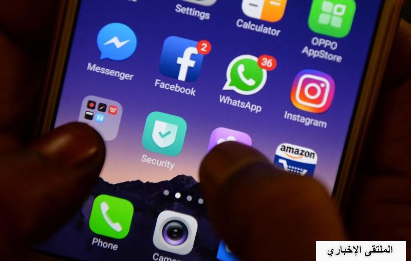 شاهد: تعطل خدمات فيسبوك وإنستغرام وواتساب وغوغل