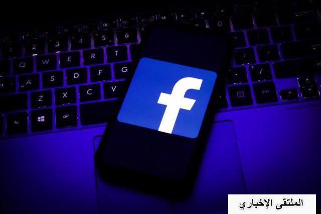 شاهد انقطاع «فيسبوك» الأكبر في تاريخها .. ارتفاع خسائر «زوكربيرج» لـ 10 مليارات.. وموجة تهكم عالمية