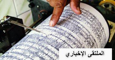 شاهد:أخبار مصر هزة أرضية اليوم بقوة 3.9 ريختر بنفس مركز زلزال الثلاثاء