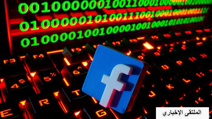 شاهد:فيسبوك يتجه لتغيير اسمه.. فما هي الأسباب؟