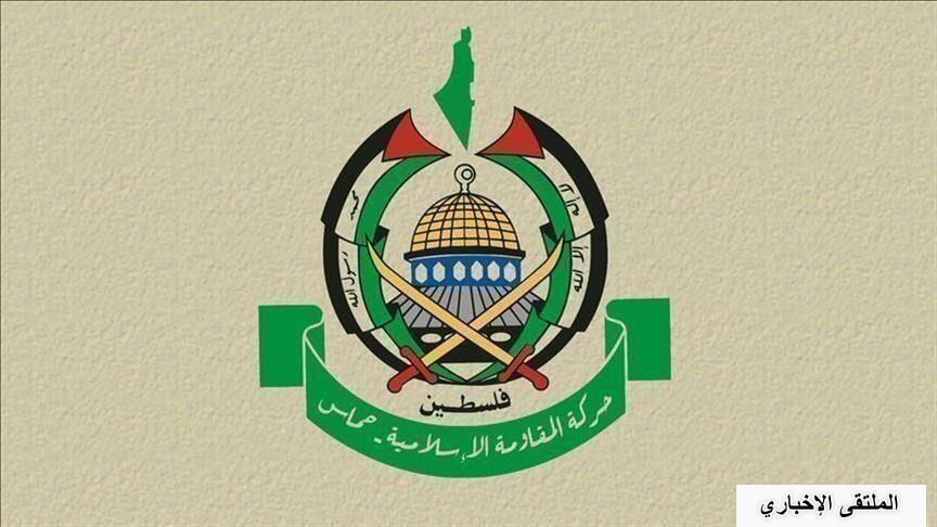 حماس: تصريحات بومبيو قمة الوقاحة وتزوير الحقائق