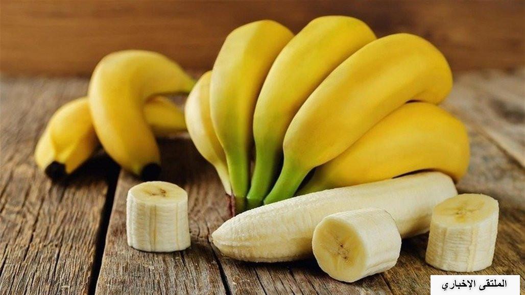 """شاهد:استخدامات منزلية غير متوقعة لـ""""قشر الموز"""".. تعرف عليها"""