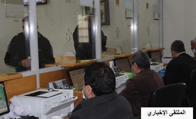 وزارة الاتصالات بغزة تعلن أوقات دوام فروع بنك البريد لصرف رواتب الموظفين